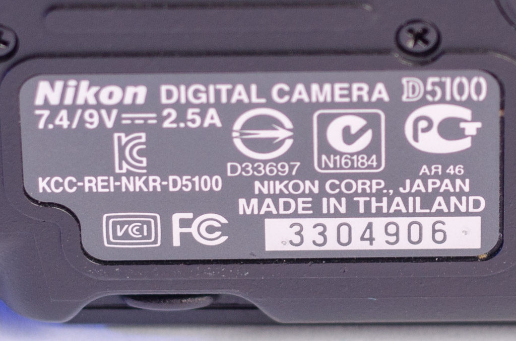 Refurbished Camera - With Serial Number Indentations
